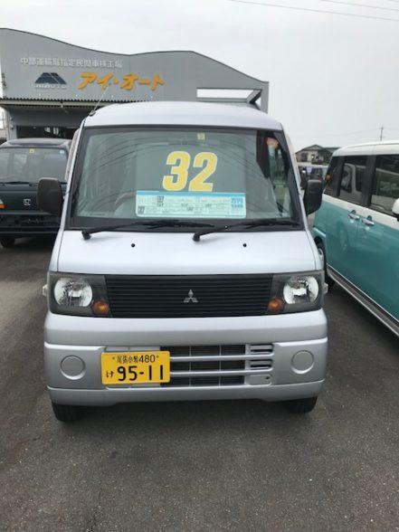 ミニキャブバン CD 4WD ハイルーフ 5速MT|尾張旭市にある中部運輸局指定民間車検工場