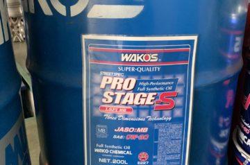 ワコーズ プロステージS 0W-30 エンジンオイル フルシンセティックオイル